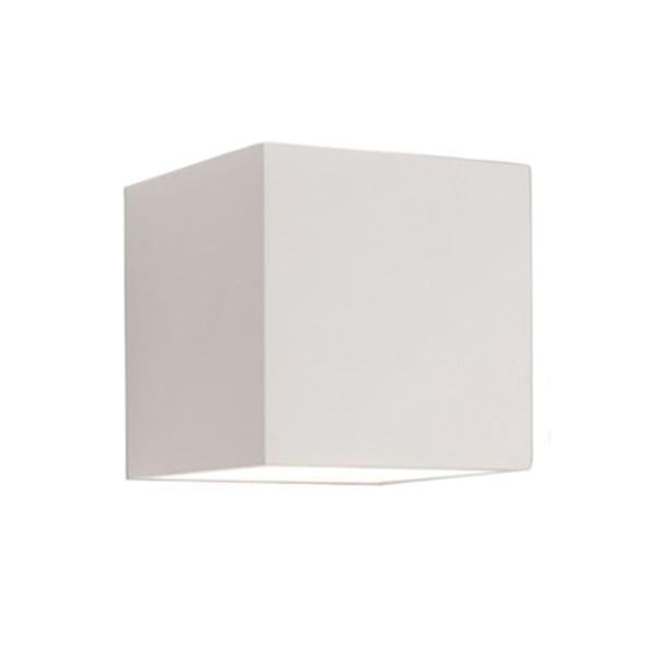 Astro Pienza 165 Gips Væglampe Hvid