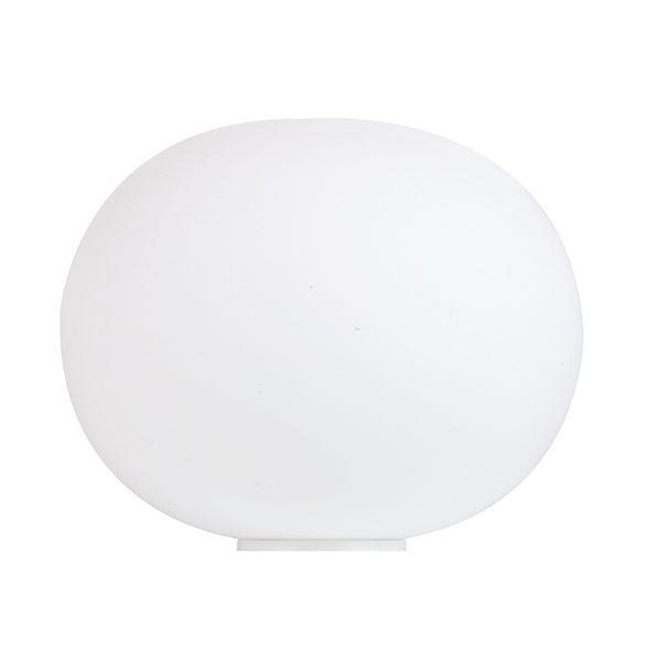 Billede af Flos Glo-Ball Basic 1 Gulv og Bordlampe