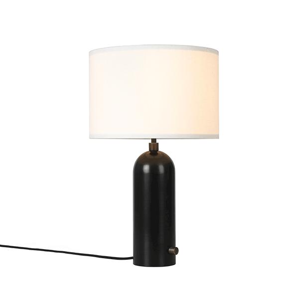 Image of GUBI Gravity Bordlampe Mørknet Stål og Hvid Skærm Lille